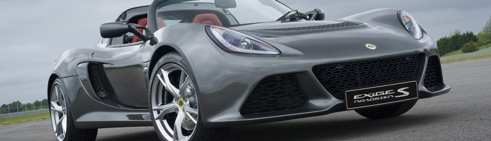 EXIGE S ROADSTER - CARBON GREY