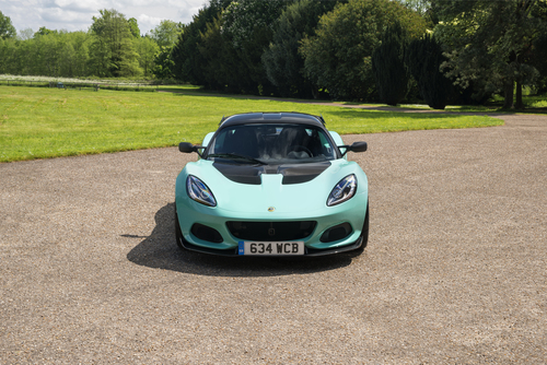 Elise Cup 250 Front