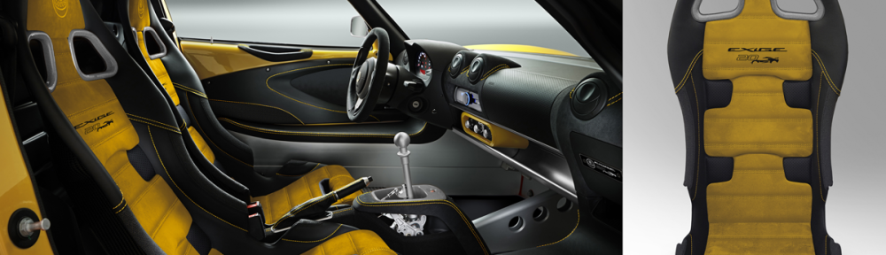 Exige-20th-Anniversary_Yellow_Interior_Facebook