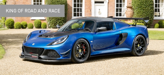 Exige Cup 380 - King of Road and Race